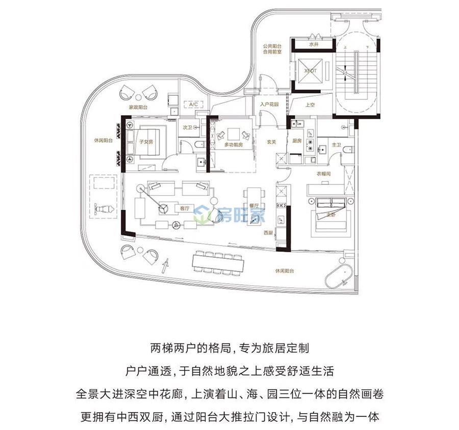 融创钻石海岸建面138平公寓户型图