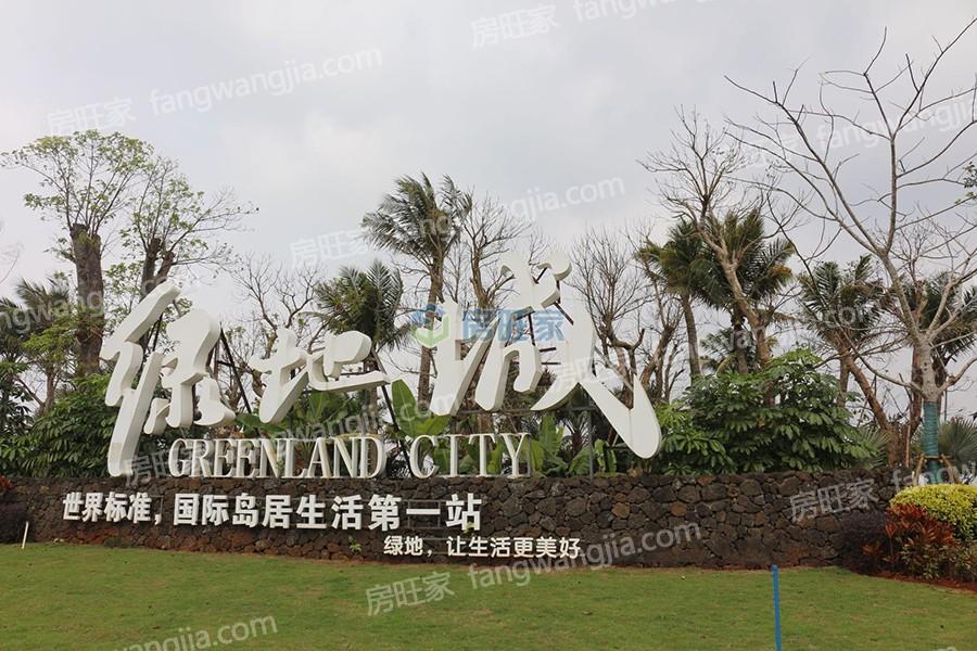 绿地城江东首府入口实景图