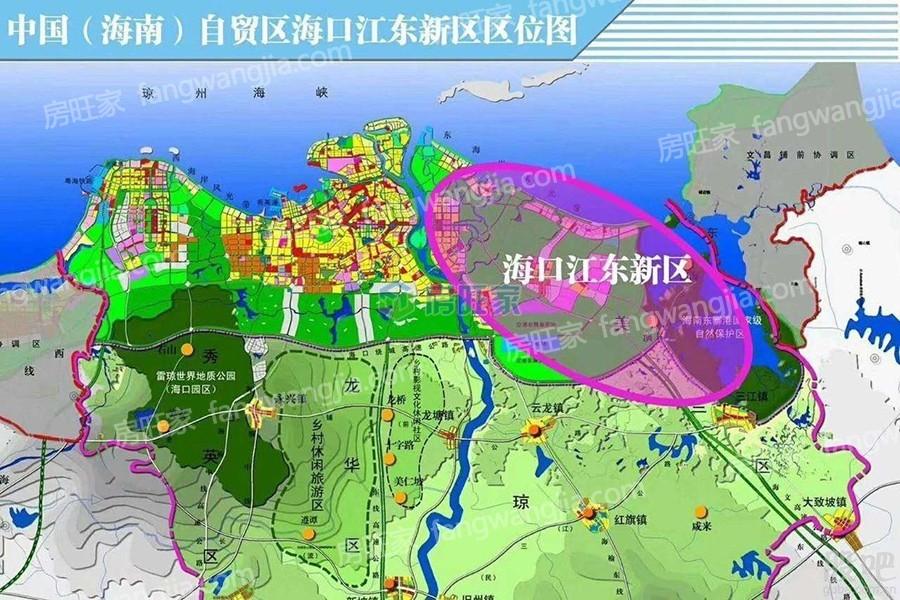 中国(海南)自贸区海口江东新区区位图