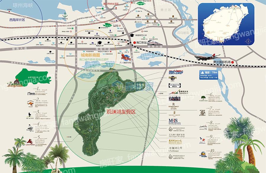 观澜湖旅游度假区区位图