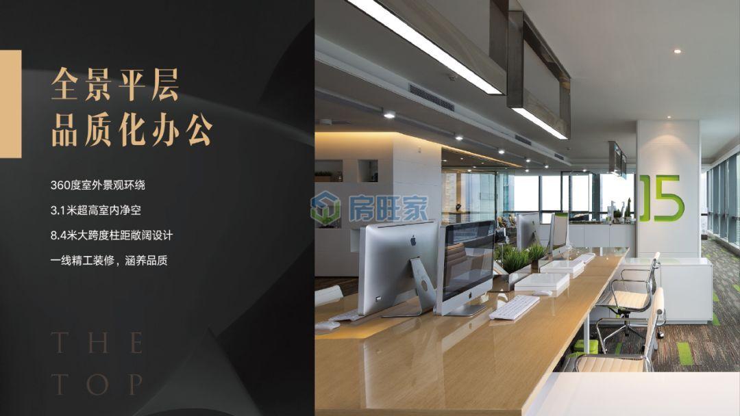 富力中心写字楼全景平层品质化办公