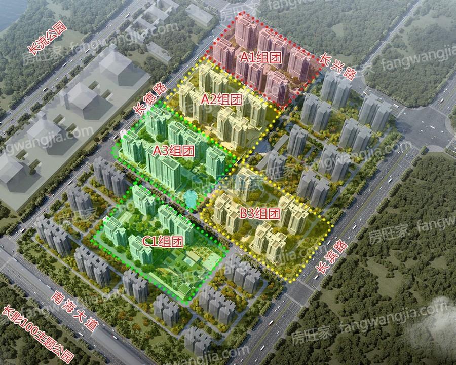 金地海南自在城版块分布图