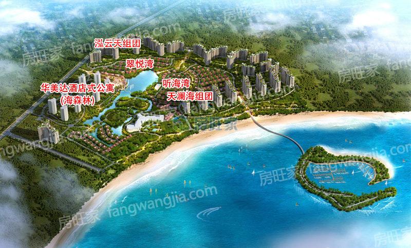 碧桂园东海岸整体规划图