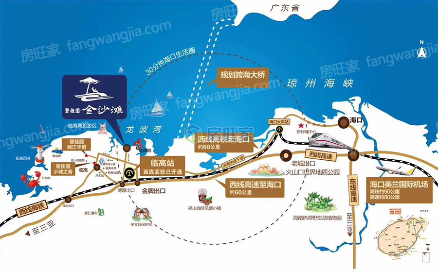 碧桂园金沙滩区位交通图