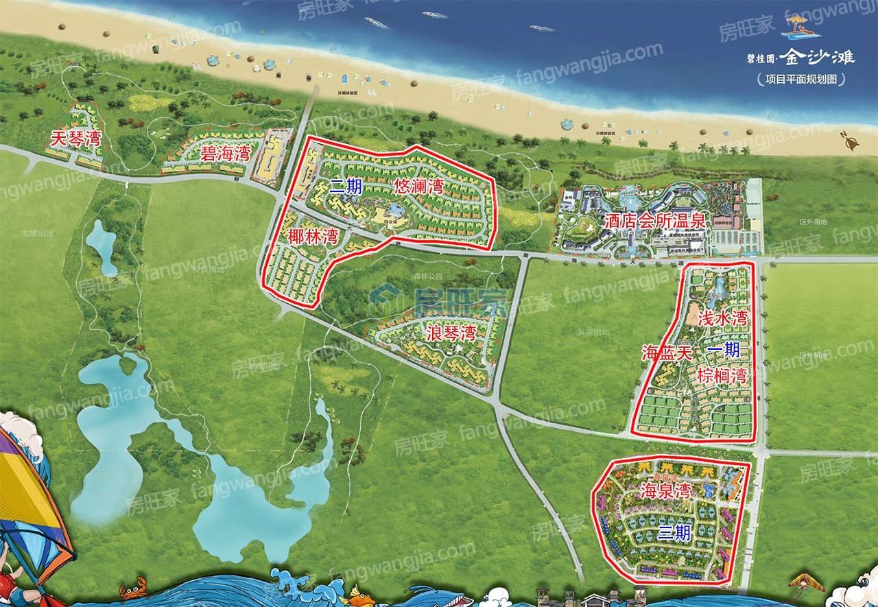 碧桂园金沙滩整体规划图