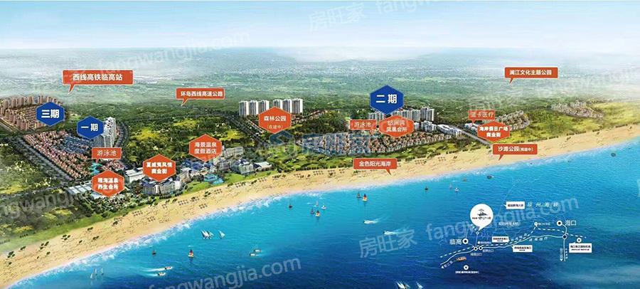 碧桂园金沙滩规划效果图