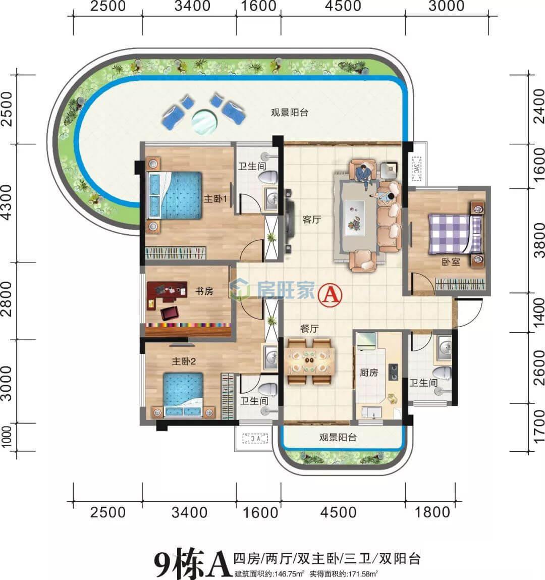 清凤黄金海岸9号楼A户型 四房 建面146.75平