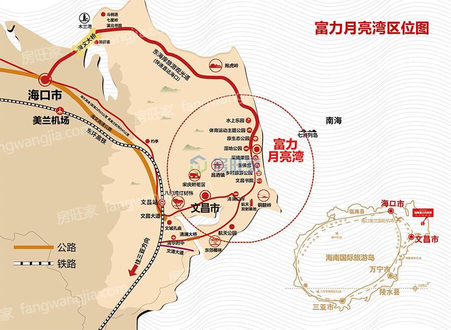 富力月亮湾区位交通图
