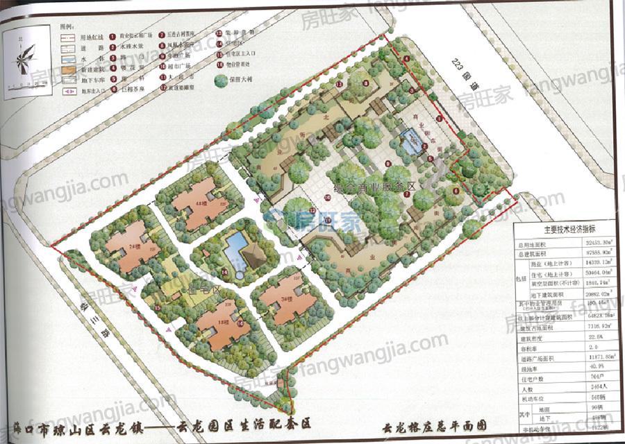 云龙榕庄规划平面图