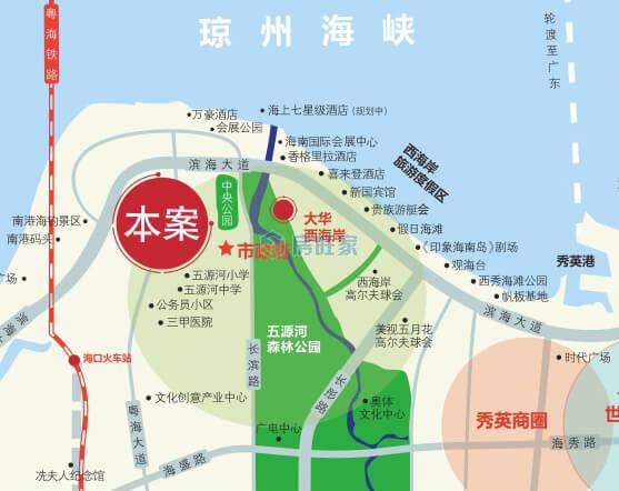 大华锦绣海岸区位图