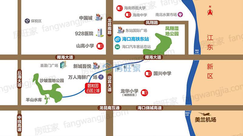 海口碧桂园公园上城区位图