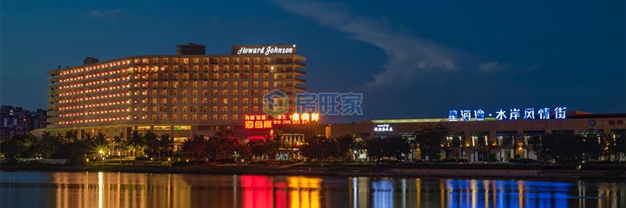 碧桂园中央半岛爱琴海三大品牌酒店
