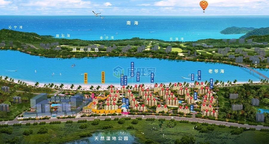 恒大双海湾整体规划图
