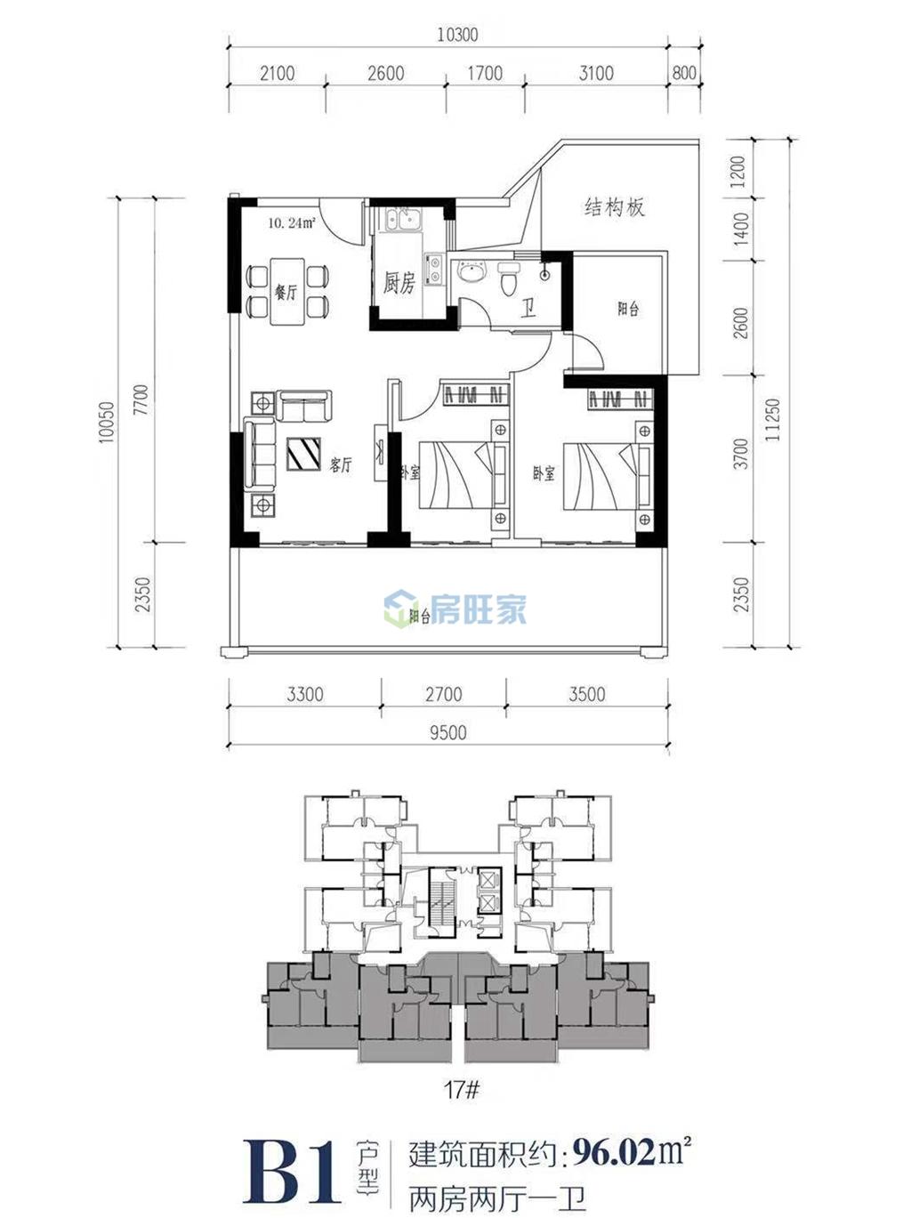 山湖海两房户型 建面96.02㎡