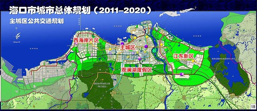 海南省海口市未来规划