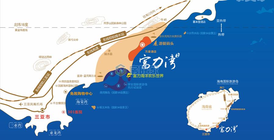 海南富力湾交通区位图