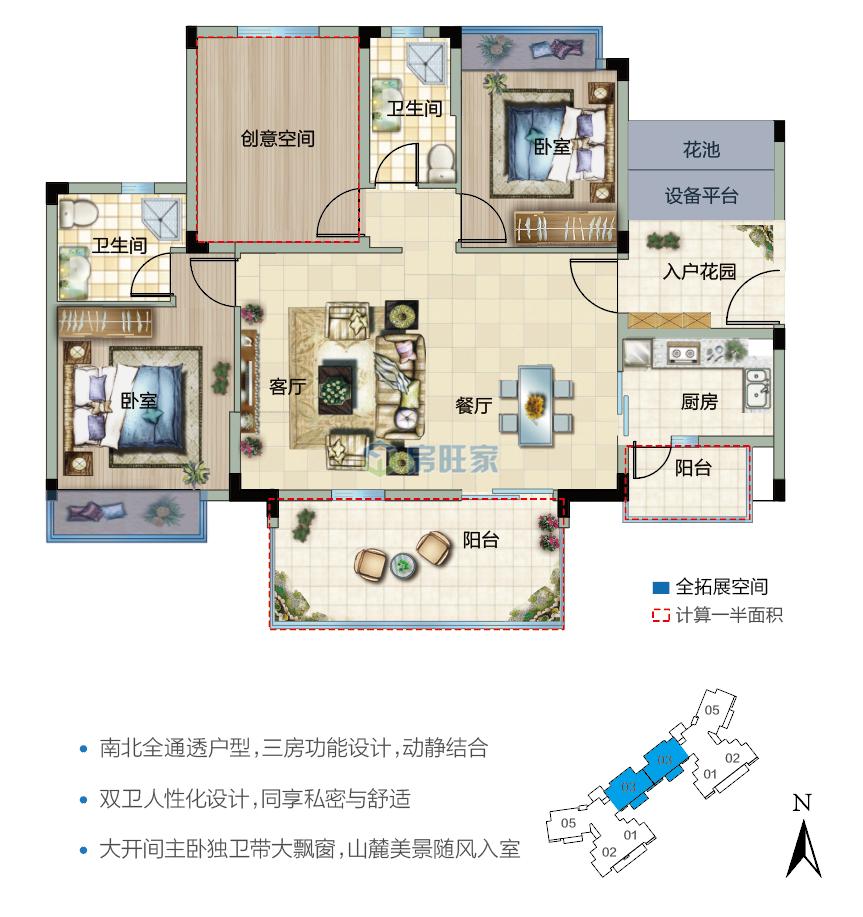 富力湾云海阁2期03户型 建面113.76平两房两厅