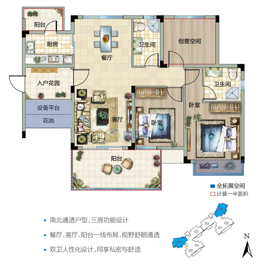 富力湾云海阁2期05户型 建面109.64平两房两厅
