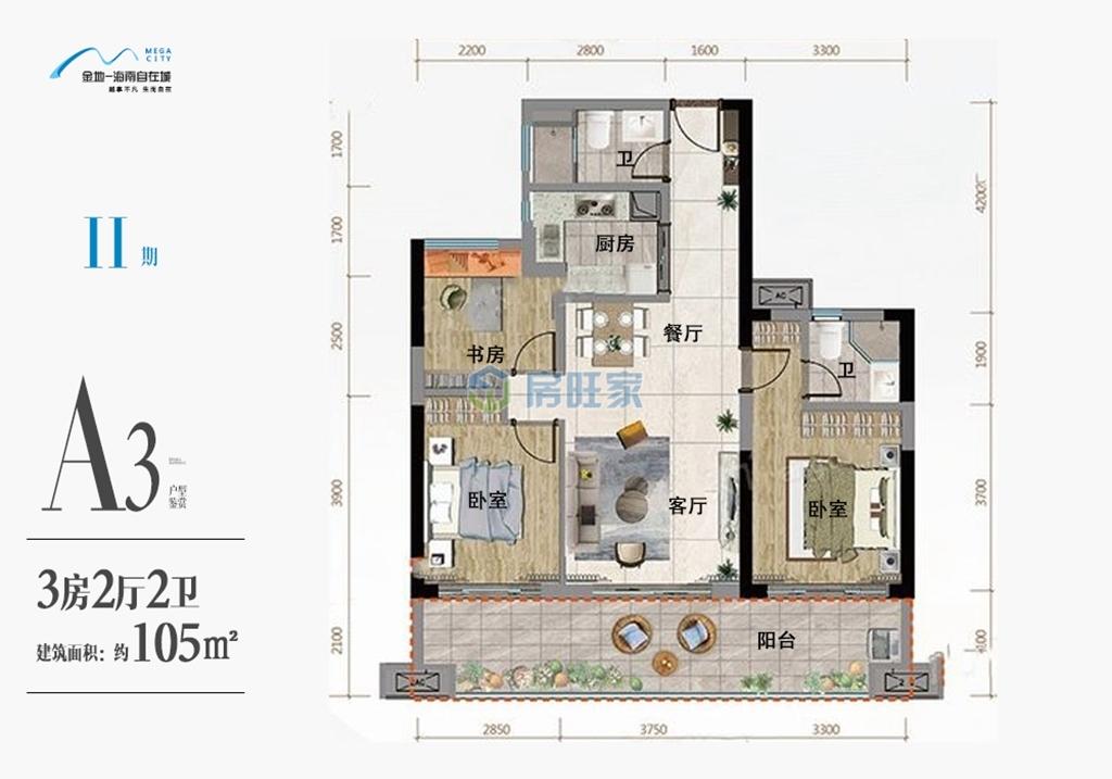 金地海南自在城三房户型 建面105㎡
