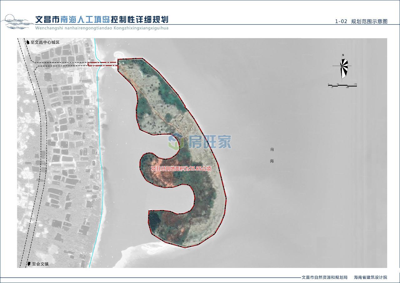 文昌南海人工岛规划范围示意图