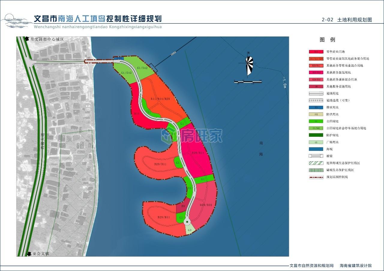 文昌南海人工岛土地利用规划图
