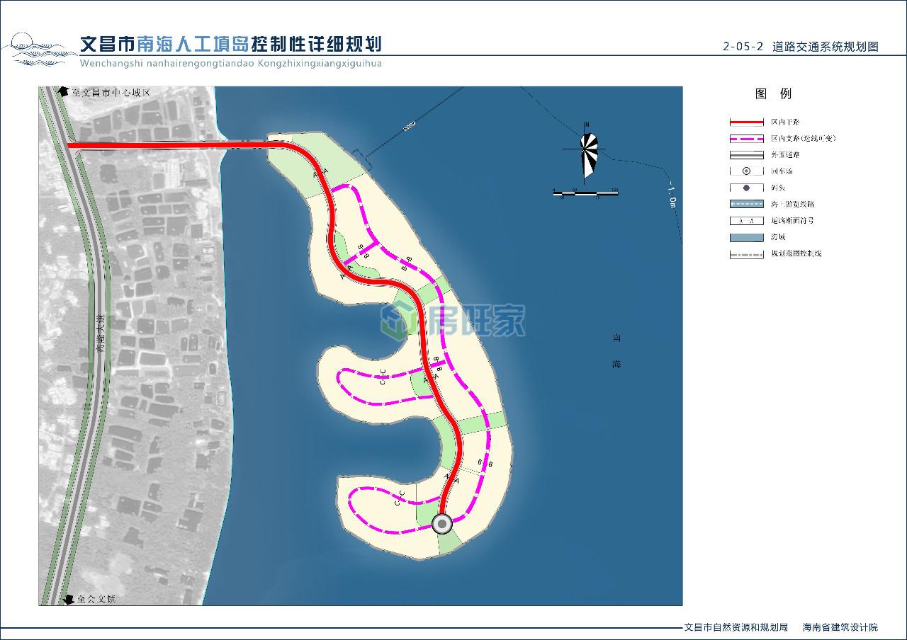 文昌南海人工岛道理交通系统规则图