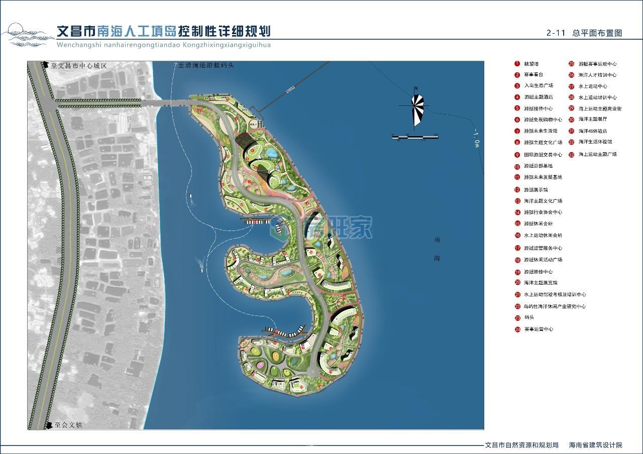 文昌南海人工岛总平面布置图