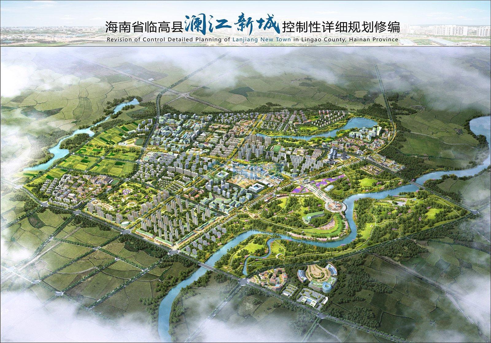 澜江新城总体鸟瞰图
