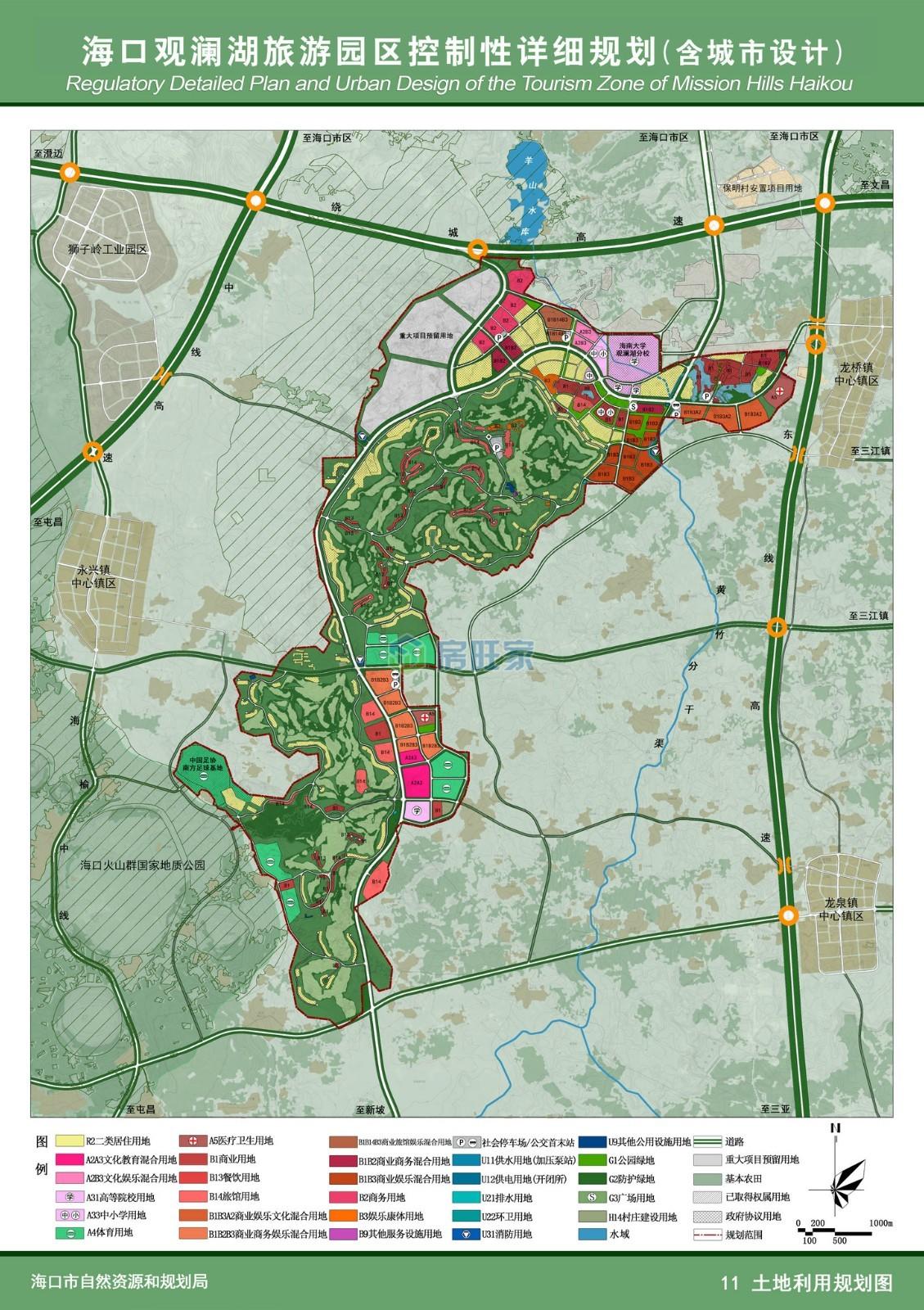 观澜湖控规用地规划图