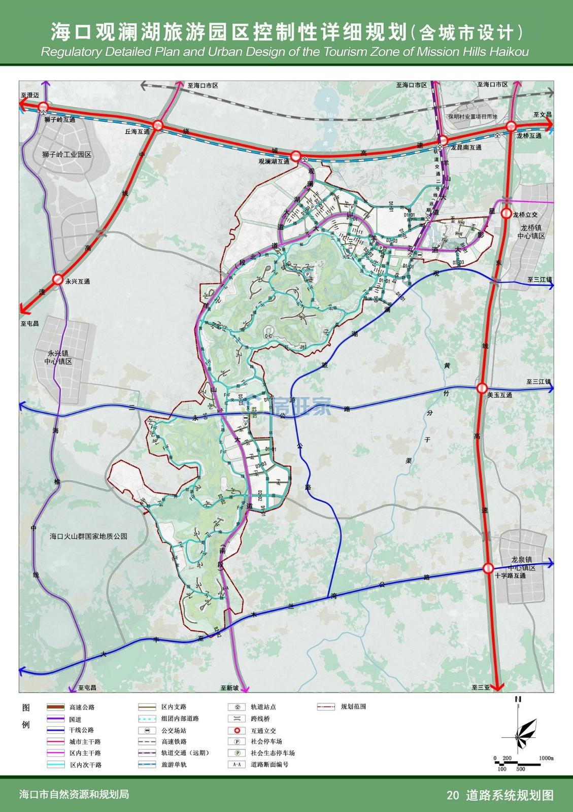 观澜湖道路系统规划图