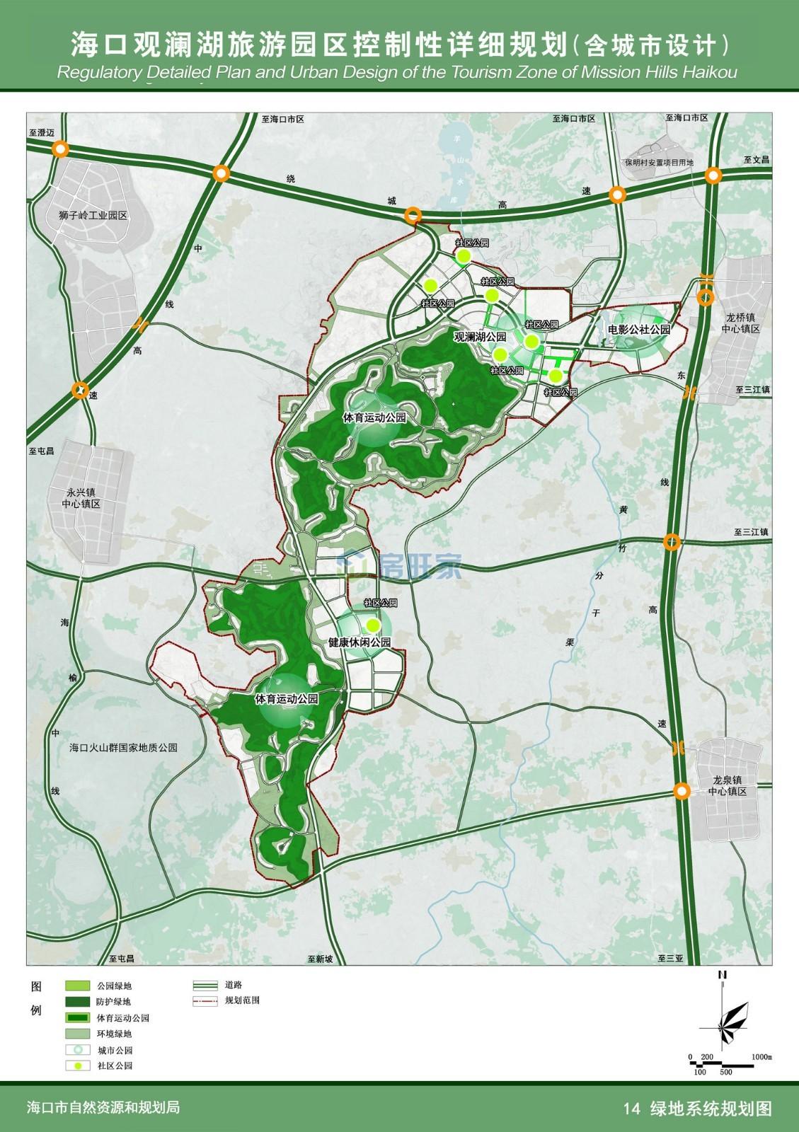 观澜湖绿地系统规划图