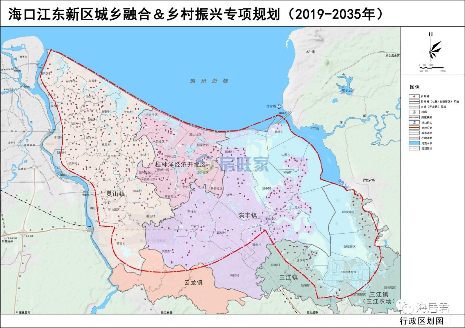 海口江东新区城乡融合&乡村振兴专项规划行政区划图