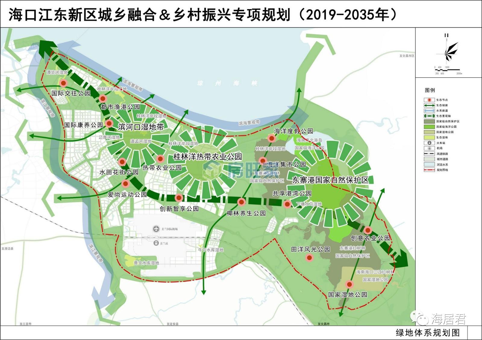 海口江东新区城乡融合&乡村振兴专项规划绿地体系规划图