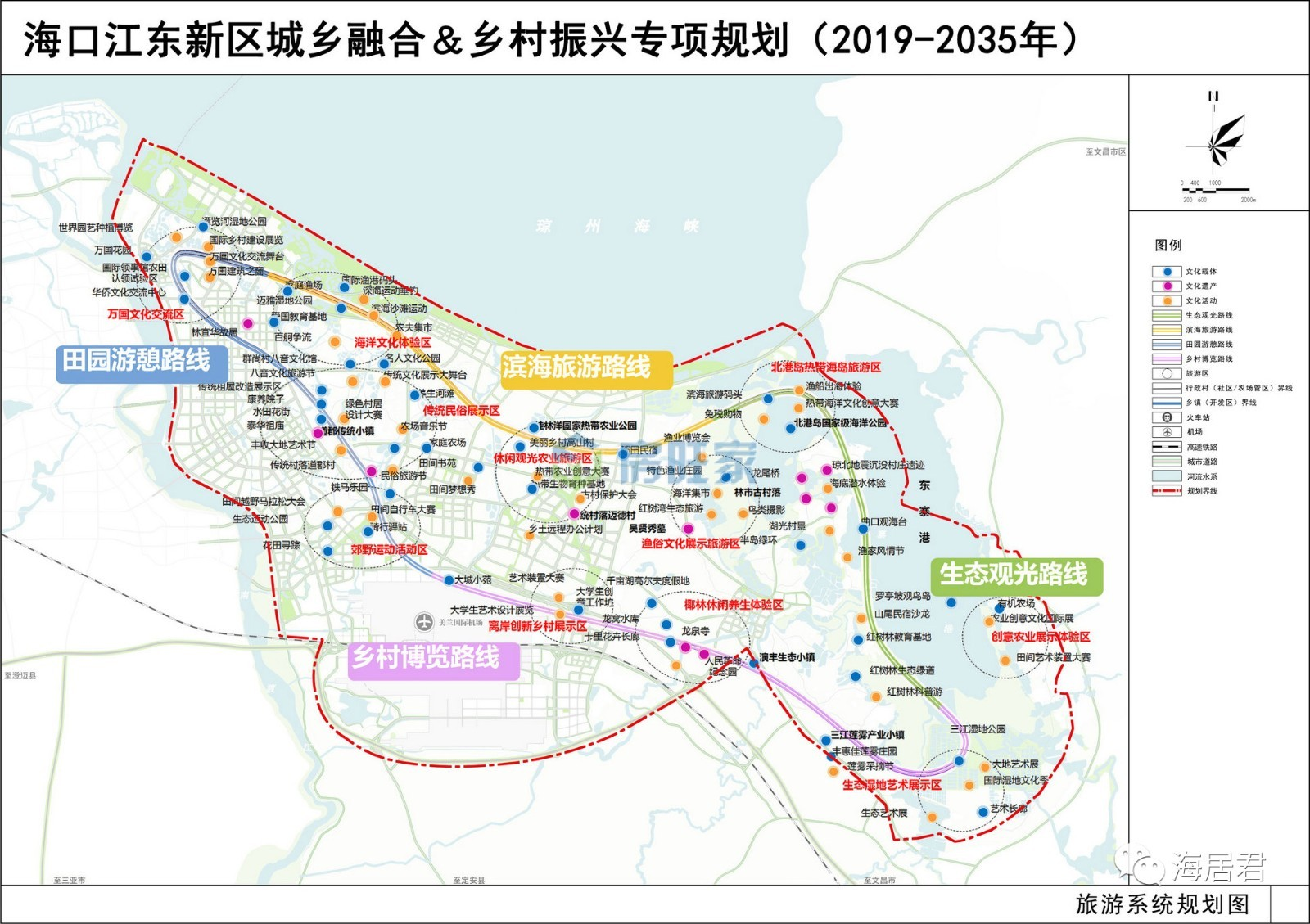 海口江东新区城乡融合&乡村振兴专项规划旅游系统规划图