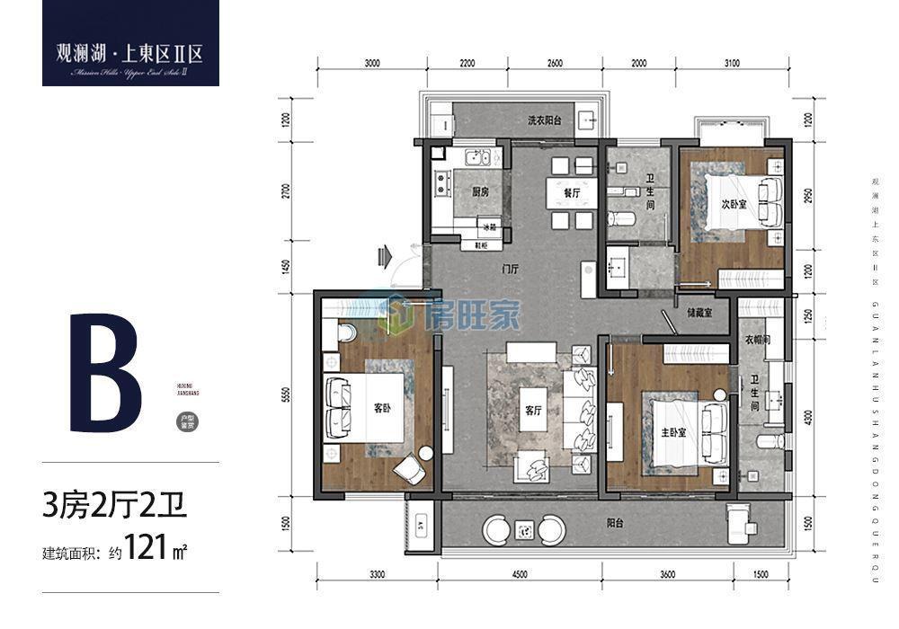 观澜湖上东区Ⅱ区 三房户型 建面121㎡