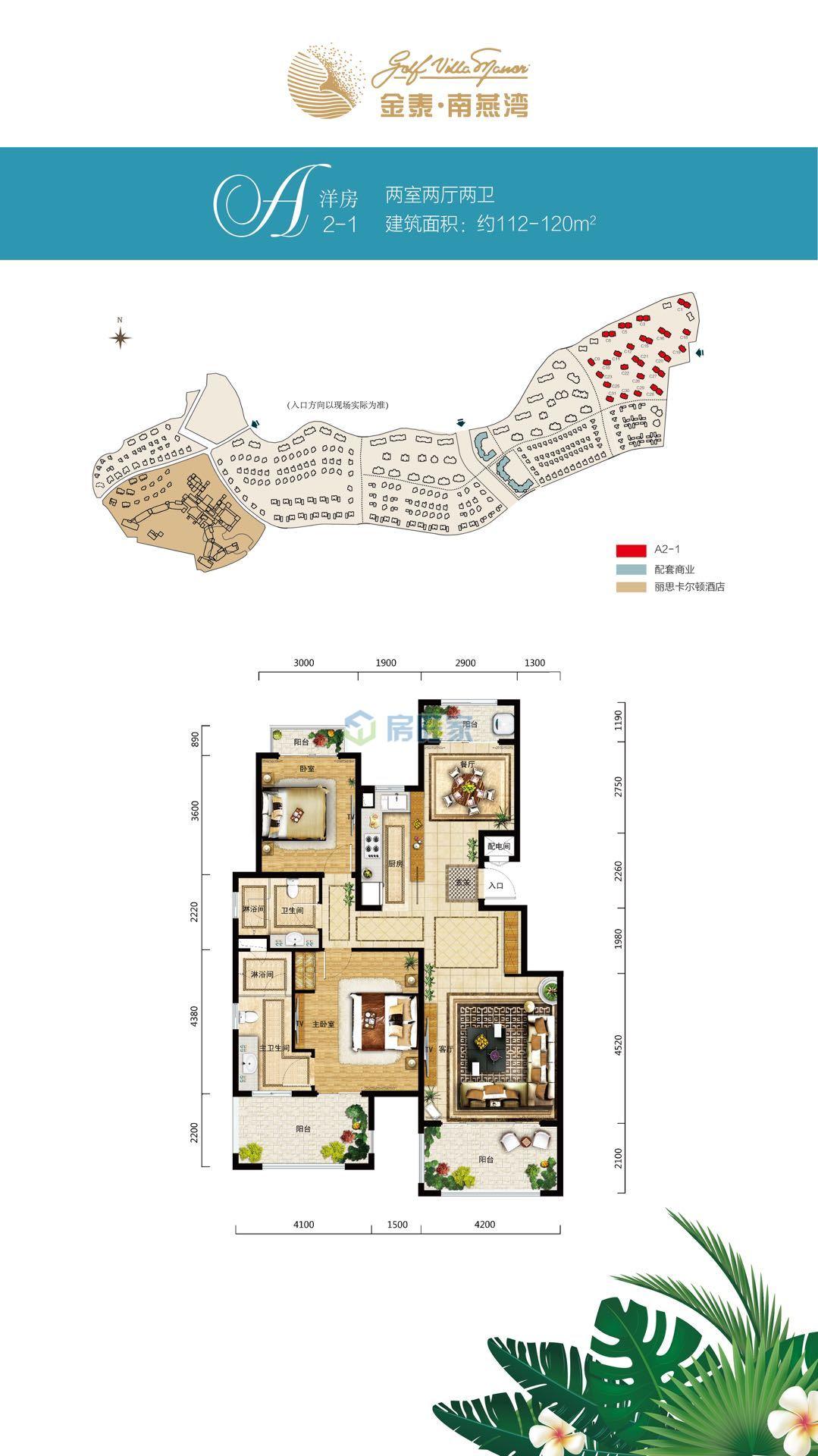 金泰南燕湾 建面115平两房洋房