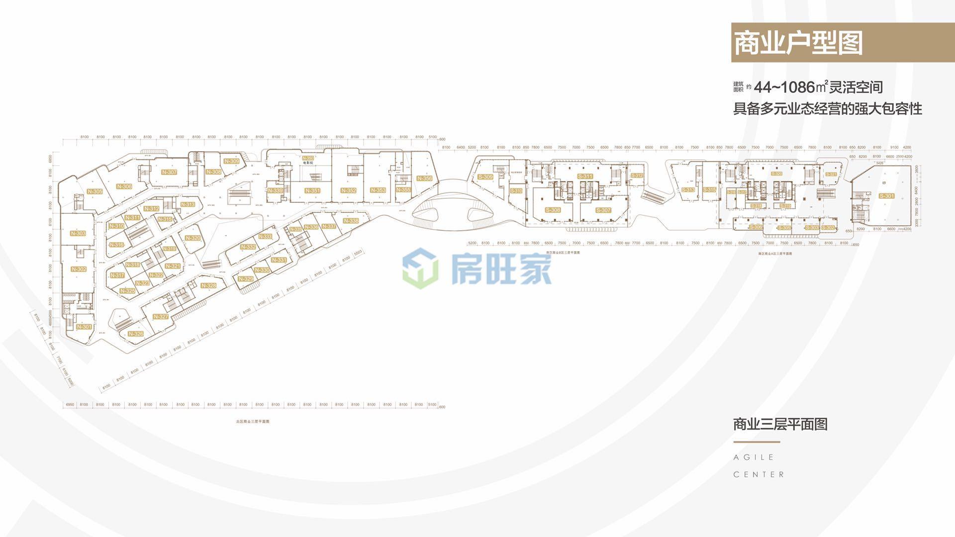 海口雅居乐中心商业户型图