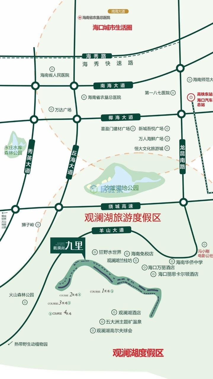 观澜湖九里区位图