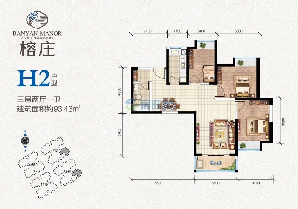 榕庄三房户型 建面约93.43平