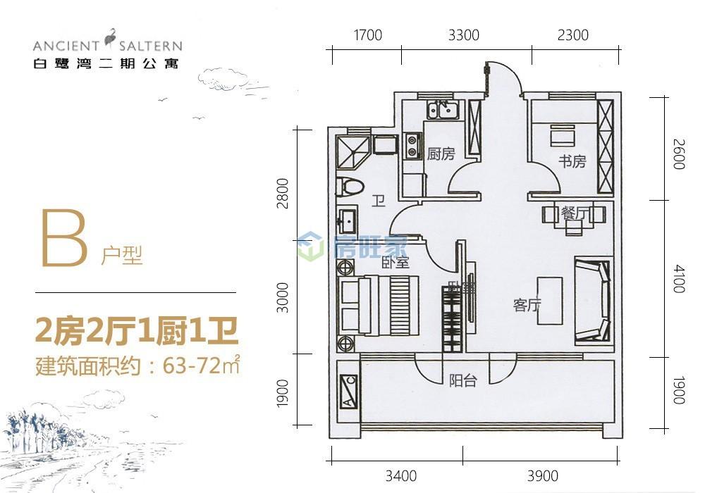 古盐田白鹭湾两房户型 建面63-72平米