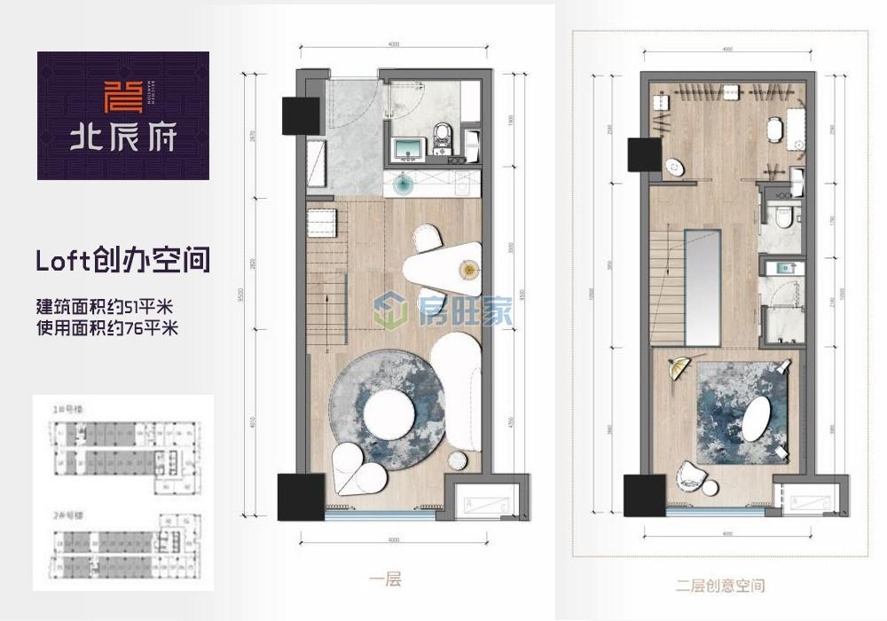 北辰府Loft创办空间户型图