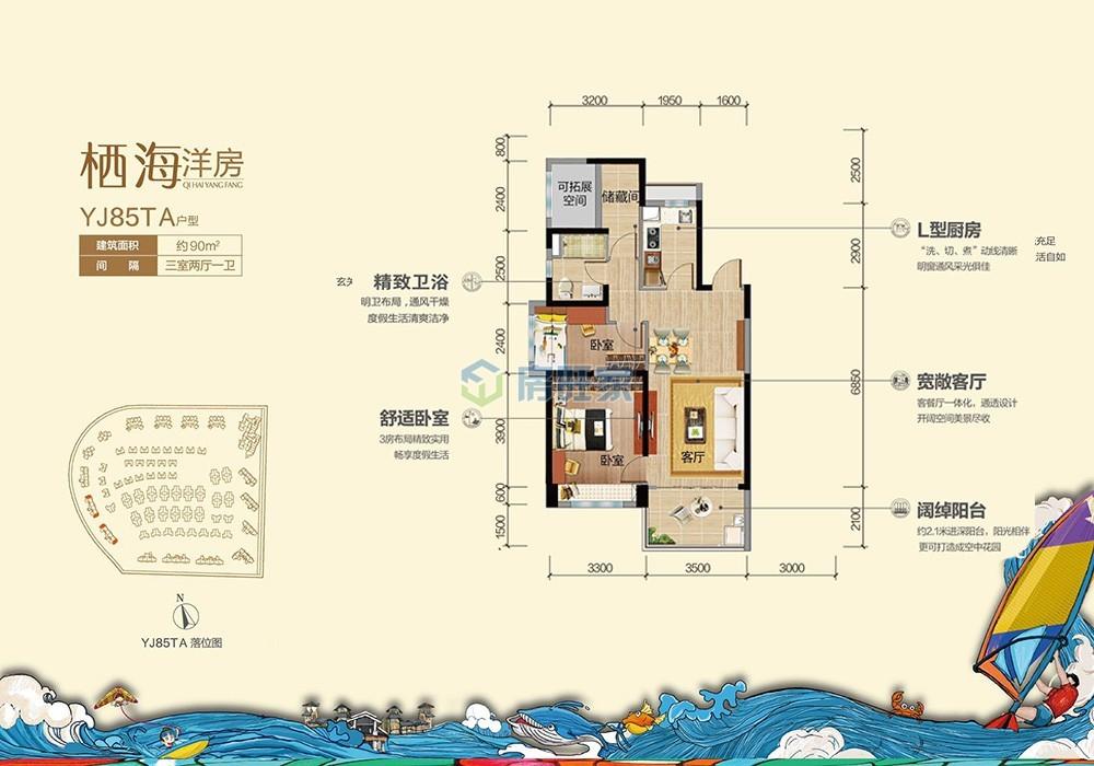 碧桂园金沙滩三期海泉湾YJ85TA户型