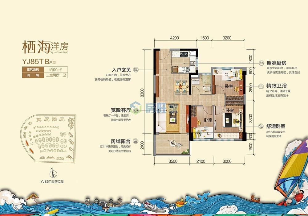 碧桂园金沙滩三期海泉湾YJ85TB户型