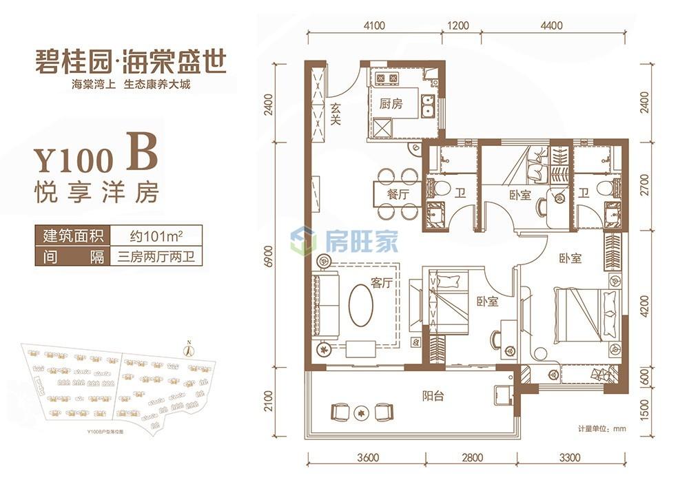 碧桂园海棠盛世Y100B户型图