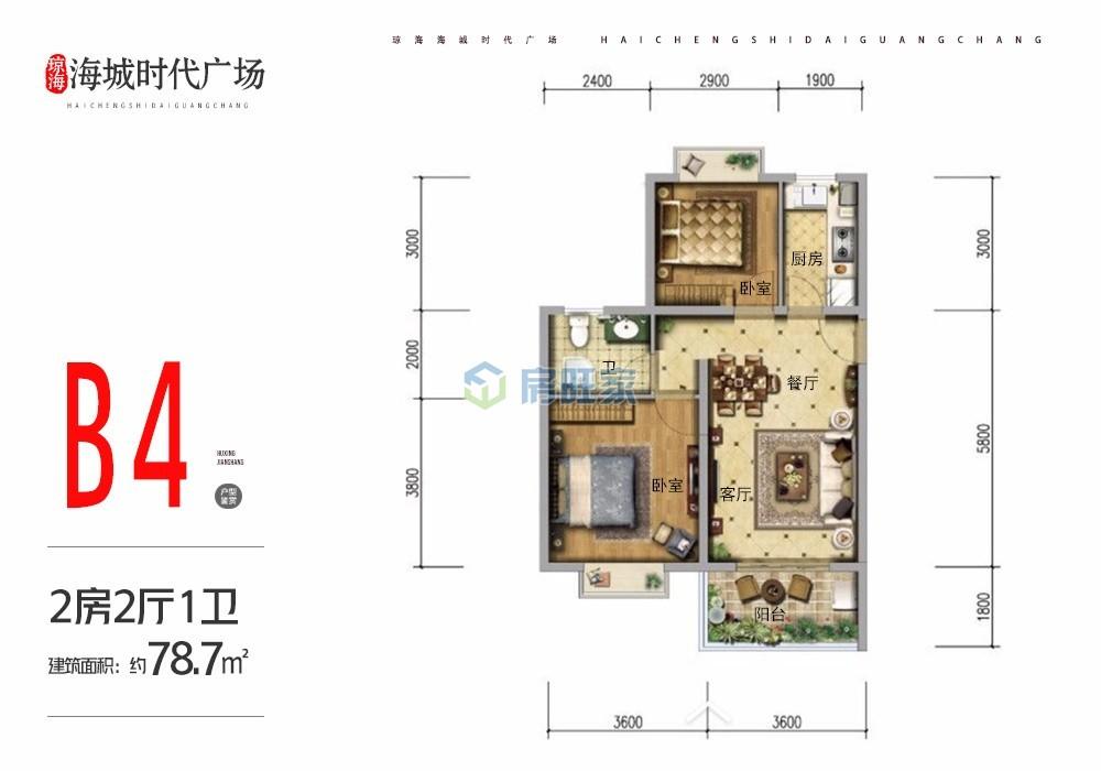 海城时代广场两房户型 建面78.7㎡