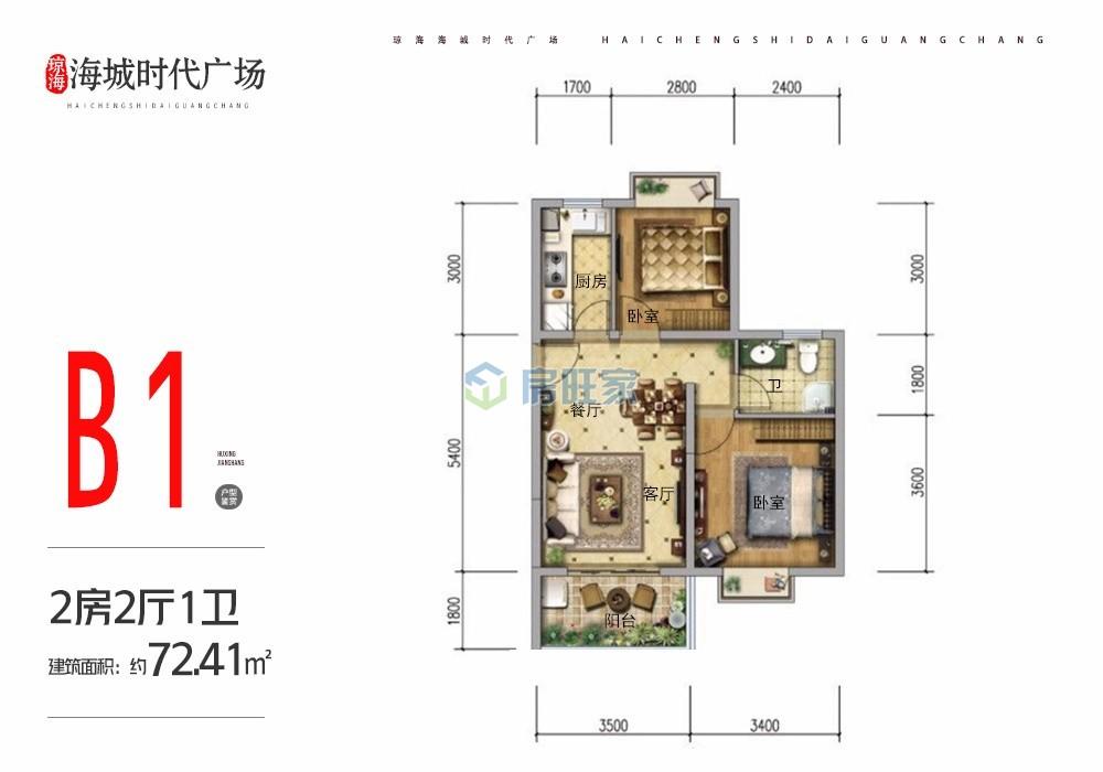 琼海海城时代广场B1户型图