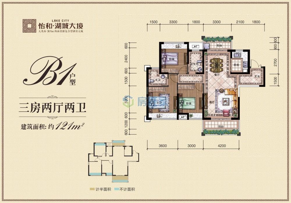怡和湖城大境B1户型图 建面121平 三房