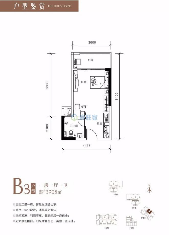 粤泰福嘉花园户型图 建面39.08平