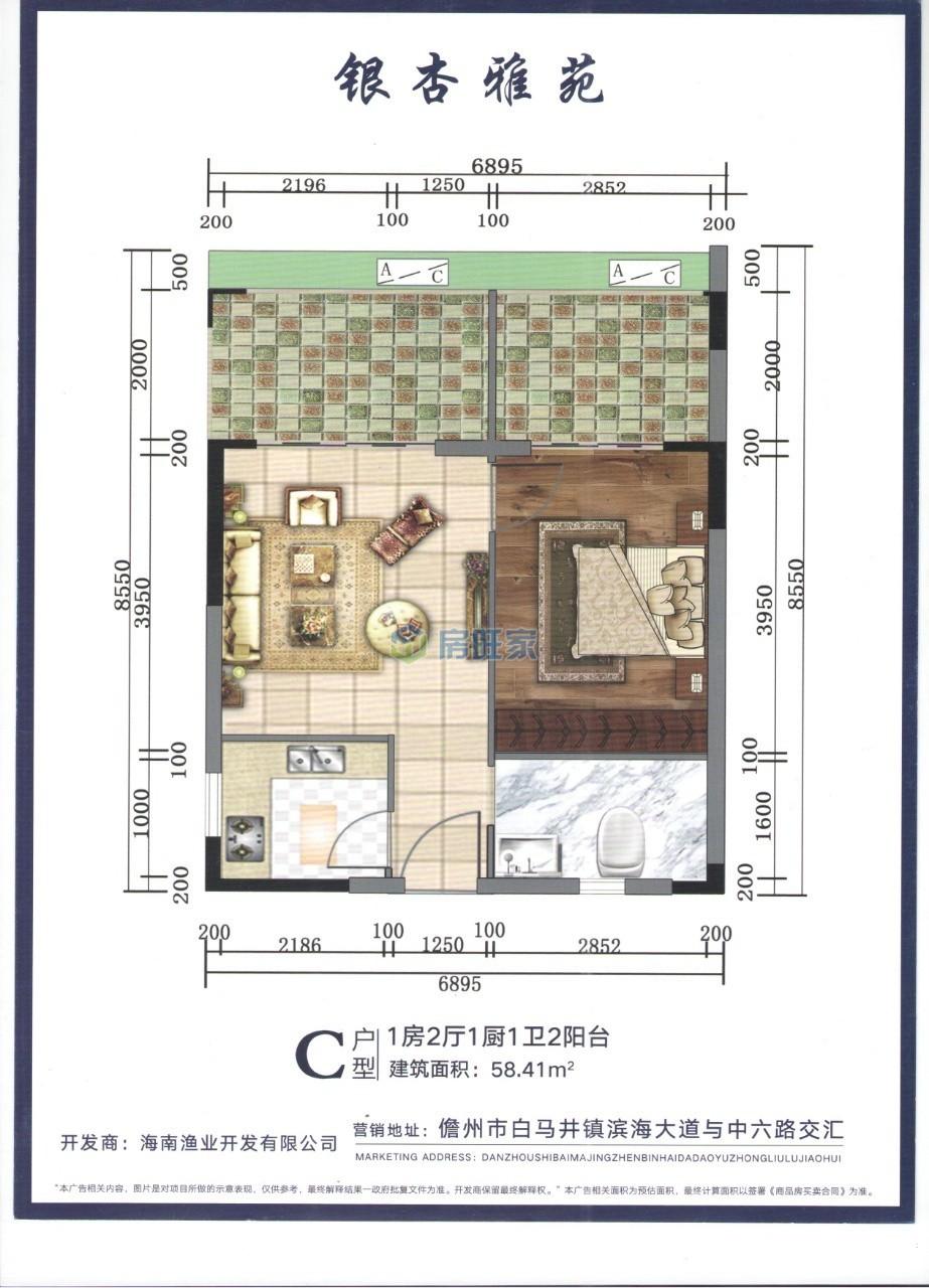 银杏雅苑C户型 两房 建面58.41平