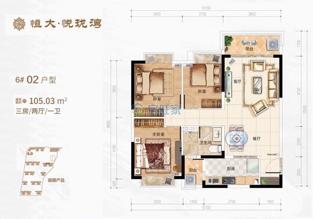 海南恒大悦珑湾6号楼02户型三房建面105.03平米